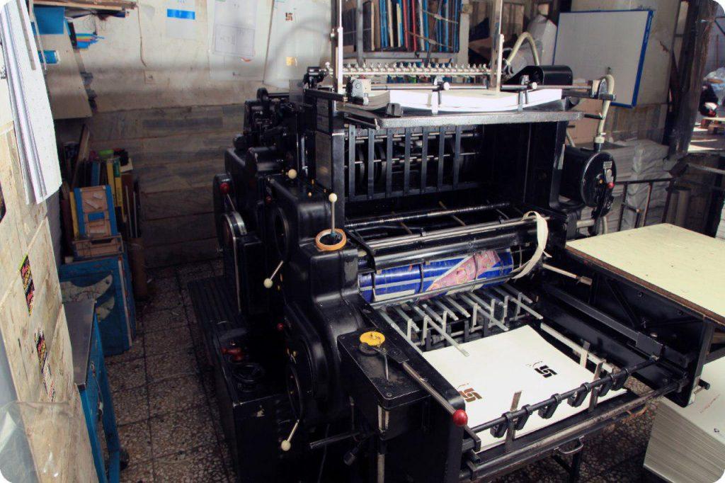 لترپرس-خدمات پس از چاپ کویر سبز